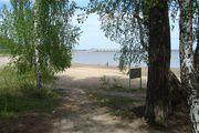 Парк Культуры и Отдыха «У моря»