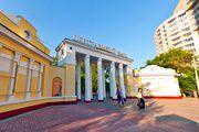Центральный парк Новосибирска